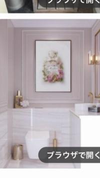 トイレの壁紙について 素敵なこのトイレのインテリアはシートでしょうか? あまりないデザインなので、壁紙でこのようにできるのでしょうか?