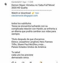 映画の著作権について マジほーぷpiemaru というyoutuberの 映画 鬼滅の刃『無限列車編』【フル】『うまい』という動画のコメント内でKandedah21 Egaさんが貼ったリンク、少し疑問に持ちました。  https://youtu....