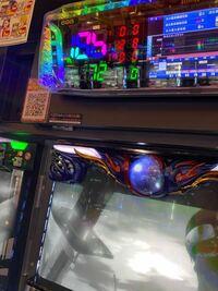 バジリスク絆2で液晶画面は0gなのにカウンターでは72gとなってるのですがこれは設定変更されてますか?