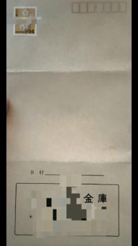 銀行の返送用の封筒について 封筒の下の方に返送先の住所はかかれているのですが改めて住所を書くべきでしょうか? また、そのさい宛名はどうするべきでしょうか?担当している人とかは、わからないです