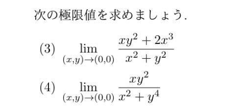数学の問題です。教えてください