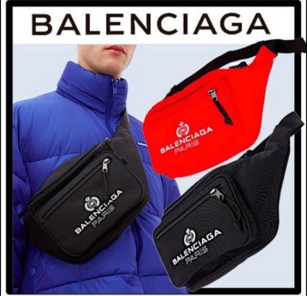 buymaに売ってあったこれは本物ですか? BALENCIAGAの公式に載ってないものなんです。