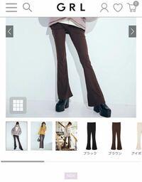 身長が146センチでかなり低身長なのでますが GRLのこのフレアパンツがどうしても欲しくて ヒール、厚底なしでも履けると思いますか??