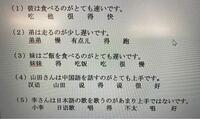 中国語の問題です 日本語の意味に基づいて、中国語の語句を並び替えた文を教えてください