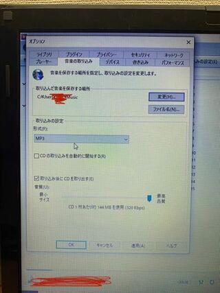 取り込み windows10 cd