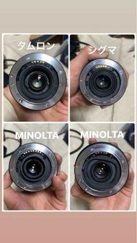 一眼レフカメラのマウントについて 現在カメラについて学んでおりまして 教えて頂きたいことがあります。  下記画像の4種類はどこのメーカーのカメラで使えるでしょうか? 一眼レフかミラーレスかも教えて頂きたいです。 また、フィルムカメラのレンズを一眼レフやミラーレスで使用した場合、フィルムカメラのボディで使用するのとではどんな違いがありますでしょうか?  御回答頂けますと助かります。 よろしくお...