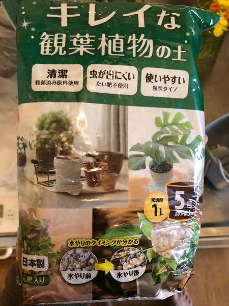 マンジェリコンを育てようと思っているのですが、 植木鉢にこれだけを敷き詰めても育ちますか?? 調べても出て来ず、教えていただければ幸いです。 よろしくお願いします ♂️