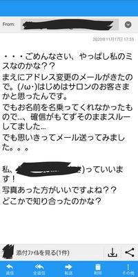 返事 遅く なっ て ごめん 英語