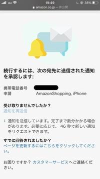 Amazonについてですが、フィッシングメールらしきものがきたのでパスワードを変更したいのですができません どれがフィッシングなのかすらわかってなくて どうしたらいいですか? この画像のせいで進めないのですが、これ自体危ないものですか?