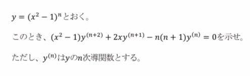 数学得意な人本当に困っています。お力を借りたいです。大学でこのような問題が出たのですが全くわかりません。解き方や何からすればいいのか教えてください。よろしくお願いします。