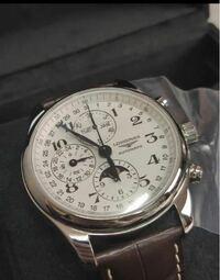 このロンジンの時計っていくらくらいするか分かりますか?