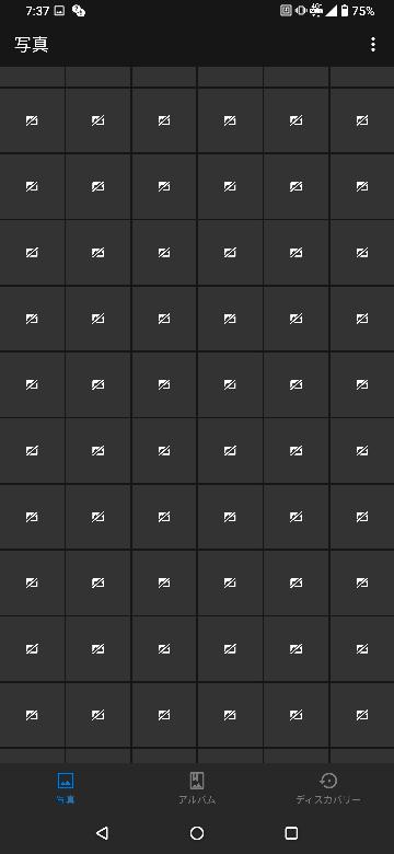 Androidのギャラリー この画像が削除できません。 削除方法をお願い致します。