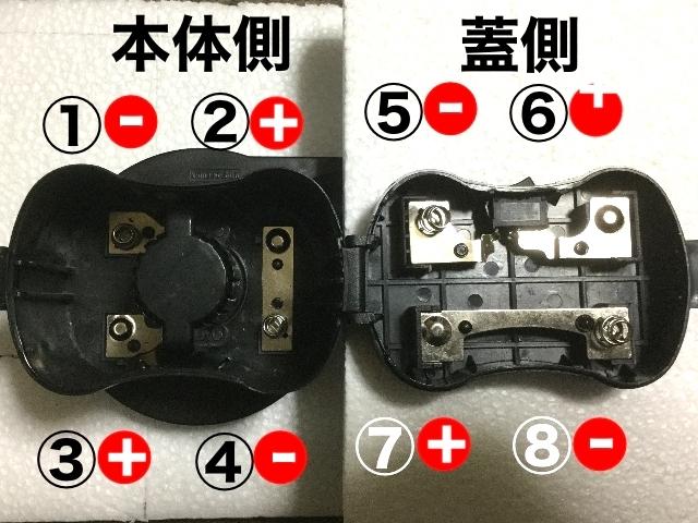 プールとかに空気を送る、単一電池4本で動くエアーブローを ACアダプター動くようにしたいんですが、どことどこを繋げばいいのか わかる方教えてください。 またACは6Vで大丈夫でしょうか?