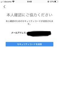 突然インスタグラムにログインできなくなりました。 「あなたのアカウントは一時的にロックされています Instagramアカウントで不審なアクティビティが検知されたため、セキュリティ上の理由からアカウントを一時的にロックさせていただきました。  Instagramに似せた偽サイト(フィッシングサイト)にパスワードを入力してしまったため、アカウントに不正アクセスされたことによるものである可...