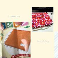 幼稚園の座布団カバーをつくりたいのですが、この場合は寸法どうすればいいでしょうか? フタの部分の寸法も教えてくれると助かります(›´Д`‹ ) この赤色のクッションカバーのフタの部分を 作りたいです。 それとこの大きさのクッションカバーを作りたいです クッション大きさ横28の縦26厚さ3.5です  マチありのカバーにしたいです。 縦64センチ横36センチの布で作れますか?