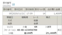ふぅ~~ひと安心です♪  さあて小倉6Rの添付車券をどう思いますか?^^  皿屋強いので、楽しみです。