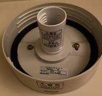 家のお風呂の電球が暗すぎて困っているのでLEDに取り替えたいのですがどれを選べばいいか分かりません。 分かる情報を記載しておくのでよろしければ教えてください、よろしくお願いします。  パナソニック、LDA...