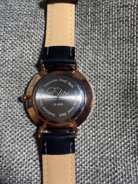 金曜日に修学旅行用にIftoという雑貨屋?さんでコスミック時計を購入しました。 しかし帰宅後時間を合わせて、つまみを押し込んでも動きませんでした。 驚いて保証書を見ると、モニター用のため電池寿...