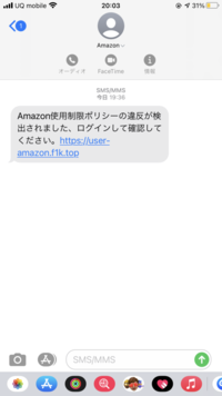 AMAZONを語る、写真のようなメッセージが届きました。本物だと思い込み、名前、住所、電話番号、カード情報を入力送信しました。 詐欺だと気づき、カードは止め、アカウントはパスワードを変更しました。しかし、...