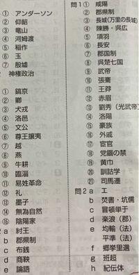 漢字の読み方を教えてください。