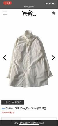 米津玄師さんがカナリアのmvで着ていた服多分これですよね。