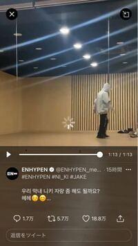 ENHYPENのニキくんが 昨日の公式ツイッターであげたダンスをしている動画で流れてる曲名わかる方教えてください!  アイランド ニキ NIKI