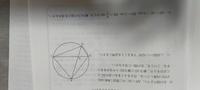 中3です。 数学が分かりません。 写真の問題について、 教えてくれますか? よろしくお願いいたします。