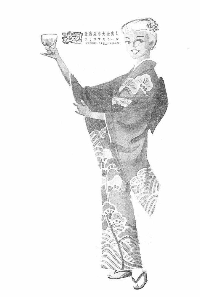 誰ですか? 着物はモンゴロイドの日本女性にしか似合わないって言ったのは。