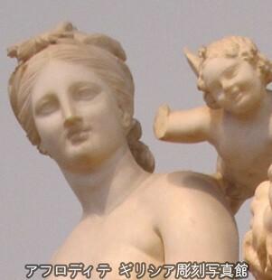 日中韓のアジア人女性の顔が怖いです。 どうしてでしょうか?