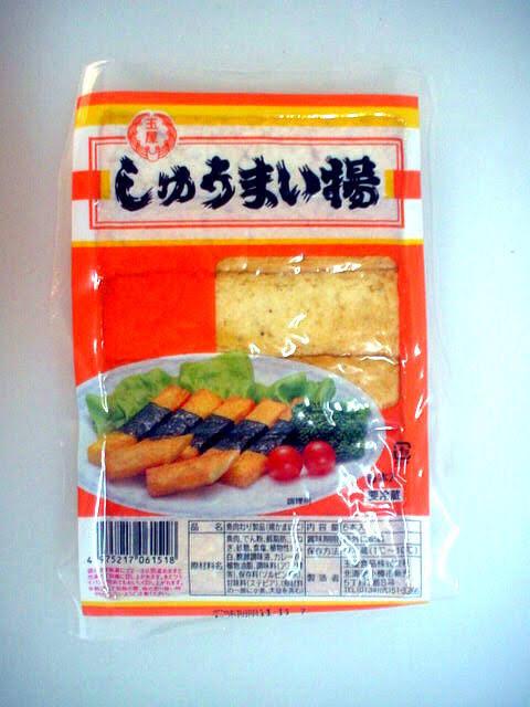 しゅうまい揚で有名な北海道小樽市にある株式会社玉屋食品のホームページが無くなり、電話かけてもコール音しますが誰も出ない状態です。 子供の頃からしゅうまい揚が好きだったので、たまに取り寄せていたの...