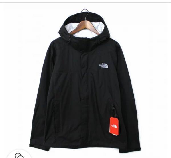 THE NORTH FACE ザ ノースフェイス マウンテンジャケット を会社の上司に頼まれて探していますがなかなかなくて… 在庫のある店舗やネットショップをご存知でしたら教えてください メ