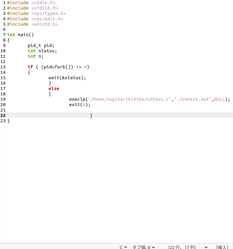 """スクリプト上でファイルを実行するためのソースコードを作りたいです。 cmtest.cというファイルをスクリプト上で実行できるようにしたいのですが、いまいち文章の書き方がわかりません。実行すると「Syntax error: """"("""" unexpected} と出てしまいます。おそらくexeclpの使い方が間違っていると思うんですが、どうしたらいいかわかりません。 文章下手で読みにくいですが教えていただきたいです。 お願いします。 windows上でubuntuをうごかしています (windows上でubuntuを起動しています)"""