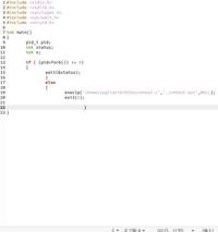"""スクリプト上でファイルを実行するためのソースコードを作りたいです。 cmtest.cというファイルをスクリプト上で実行できるようにしたいのですが、いまいち文章の書き方がわかりません。実行すると「Syntax error: """"("""" unexpected} と出てしまいます。おそらくexeclpの使い方が間違っていると思うんですが、どうしたらいいかわかりません。   文章下手..."""