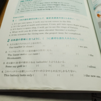 4. This battery lasts only ( )( )( )( )the new one. ()に入る単語はなんですか