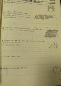 中学受験算数です。 5の問題の解き方が解答みても分かりません。 教えてください 一度に2つ画像のせられないので解答のは出来れば後で追加します。