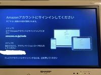 Fire TVを購入し、WiFiに接続するところまでは順調だったのですが、 スマホでAmazonアカウントにサインインするためにアクティベーションコードを入力したところ、スマホの画面には「成功しです!これで登録が完了しました。」と出てきたのにテレビがこの画面のまま進みません‥‥。 どうしたらできますか、、