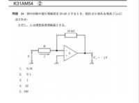 この問題において、抵抗Rの値、入力電圧値Vi、入力インピーダンスの値の求め方を教えてくださいm(_ _)mなお、電流Iが0.1mAなのは求められました!