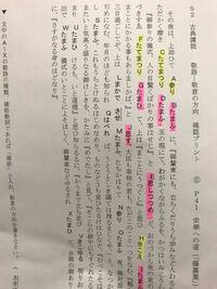 源氏物語のこの部分の現代語訳が知りたいのですがサイトが見つけられません どなたか教えて頂けませんか