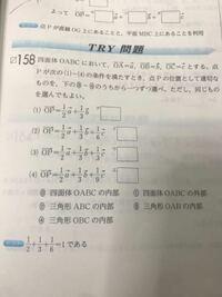 解説見てもわかりませんでした。詳しく教えてください。共通テストの問題集です。