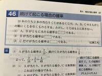 (1)2C1×2C1×8C1/10C3 =4/15 と考えたのですが、どうしてこれじゃダメなんですか?  確率