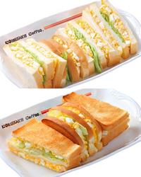 コメダ珈琲店のサンドイッチですが、同じ具材でもトーストありかなしかを選べて、値段は同じですがメニュー写真を見ると量が違います。 トーストなしだとサンドイッチは4つで、トーストありだと3つです。 実際は...