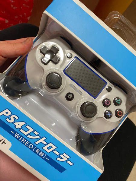 PS4についてです、 有線コントローラーを買ったのですが、ヘッドフォンを繋ぐ穴がありません。 その場合ワイヤレスヘッドセットを買えば普通にパーティーでボイスできるのでしょうか?? また安くてオス...