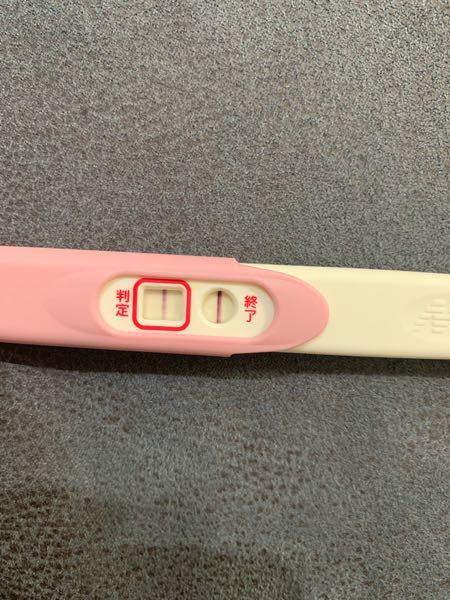 妊娠検査薬で陽性が出たのですが、判定ラインの下の方が擦れてて心配です。 このような陽性ラインでも大丈夫なのでしょうか