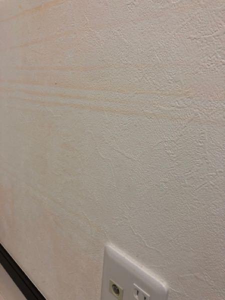 築9年目です。3年目4年目くらいから写真のような赤(オレンジ)のような横線、縦線のようなシミが出てきました。 家具に隠れていたところだけでなく、玄関など通気性の良い場所でも同様のシミが現れます。 画