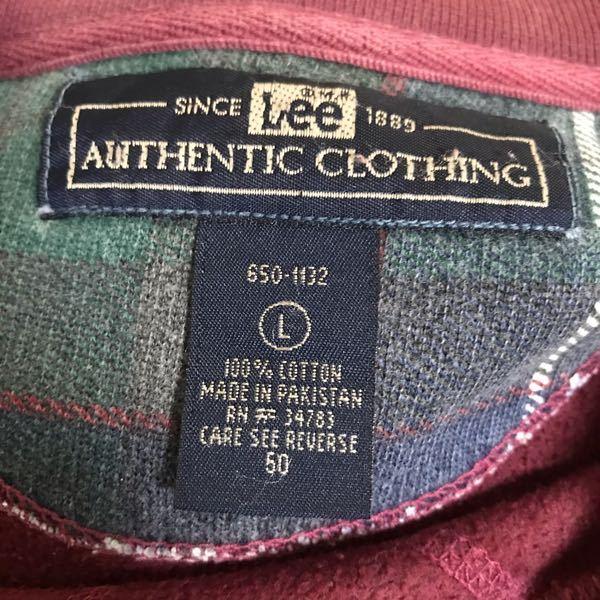 リーのスウェットを古着屋さんでヴィンテージと言われ買ったのですが、レア物なのか普通の物なのか教えて頂きたいです!