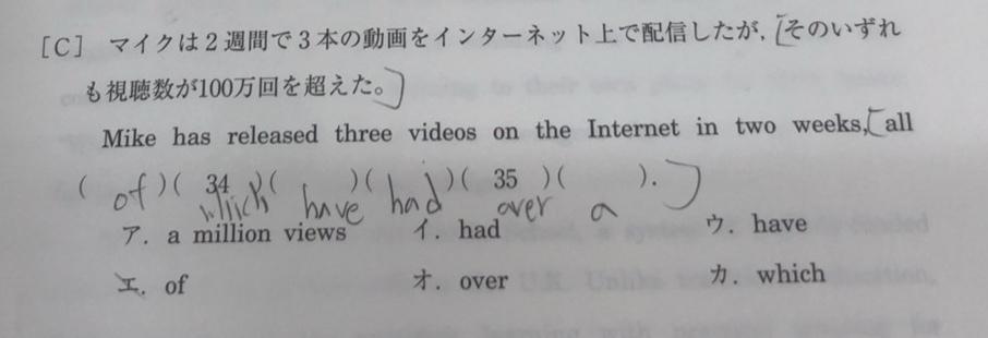 この問題で使われる知識はなんですか? あと,この問題の正解は図示の通りですか