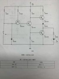 電子回路についてですが、下のような回路を組んだ際にLEDにかかる電圧は何Vになるか教えて頂きたいです。スイッチがオンとオフの2パターン教え下さい。 できれば計算式も交えて教えて頂きたいです。