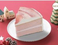 このシフォンケーキのカロリー、推定何カロリーでしょうか。