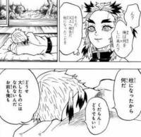 鬼滅の刃の煉獄杏寿郎の父親は何であんなに息子に対して冷たかったのでしょうか??廃人みたいになった理由はなんですか??原作知らないので教えてください。父親酷すぎます。