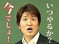 自民党の支持率が急降下しています。拝金主義の限界が見えてきました。今こそ、日本は共産主義に移行すべきだと思いませんか?